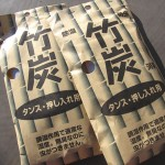 100円ショップの「タンス・押入れ用竹炭」をガーデニングに使う