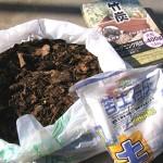 生ゴミ堆肥で土作り