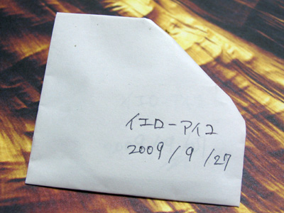 袋に名前と採種日を書いて、冷蔵庫で保存