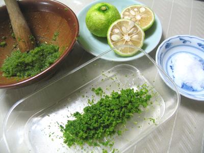 柚子胡椒の材料