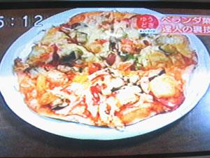 Noriさん's ベランダ野菜ピザ