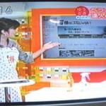 NHK「ゆうどきネットワーク」出演報告とお礼