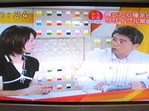 アナウンサーの松村正代さんと、山本哲也さん