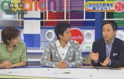 左から、アナウンサーの有働由美子さん、井ノ原快彦(イノッチ)さん、解説委員の柳澤秀夫さん