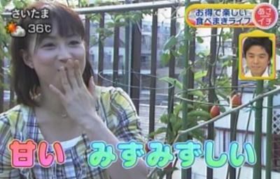 西堀アナウンサーが、食べまきミニトマトを味見してみた