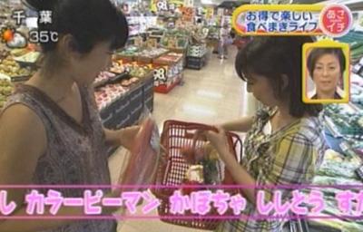 近所のスーパーにて、今まで食べまきに挑戦した、野菜や果物を集めてみました