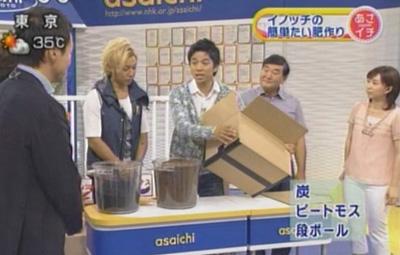 イノッチの簡単堆肥作りコーナー、段ボールを使います