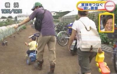 家族みんなで、農業体験農園に出かける瀬戸さん