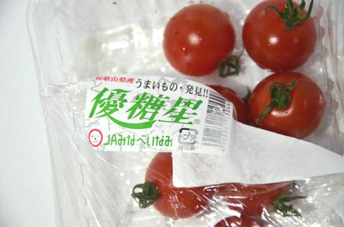 和歌山県産ミニトマト「優糖星」
