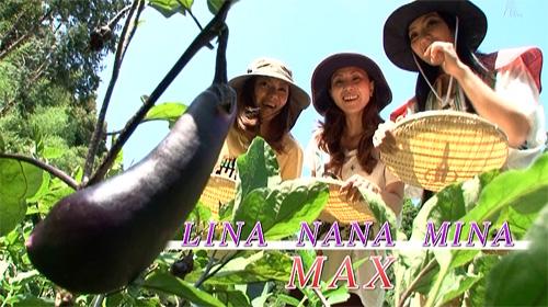 MAXのリナさん、ナナさん、ミーナさん